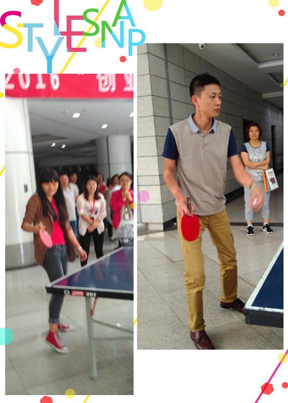 乒乓球比赛图二