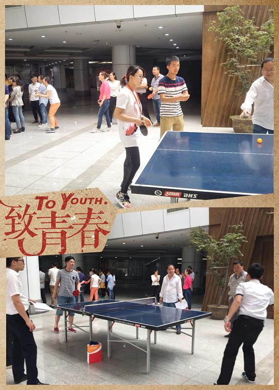 乒乓球比赛图三