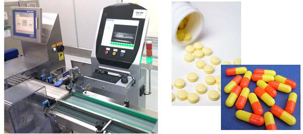 药粒识别系统